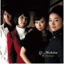 室内楽ユニット Qi Michelan(ちーみけらん)