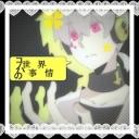 人気の「ZOMBIE-LOAN 4」動画 2本 -好きなアニメ