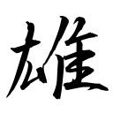 ひっそりこっそり放送・・・  |゚Д゚)))コソーリ!!!!