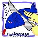 ウロコ☆★キラキラ★☆彡 コミュリンク専用コミュ