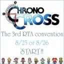 CHRONO CROSS RTA Community<サブコミュ>
