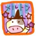 (・ω・ぼくなつ2実況プレイ★)<76