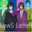 【眠・さきつね】NewS LetteR【リアクト・ろむすけ】