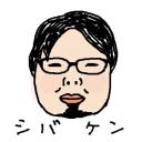 ◎シバケン放送室◎