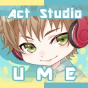 ☆★☆Act Studio UME★☆★