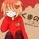 ( ´(ェ)`)/すーぱーもぐもぐたいむ!!\(´(ェ)` )
