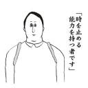 キチガイファンクラブ(´・‿ゝ・`)