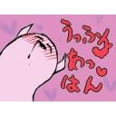 (⊙◞౪◟⊙')ビッキーと愉快な仲間たちとの実況部屋( ´▽`)ノシ( ・ω・)   `っ旦