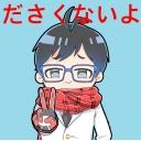 【発表会(?)】バーチャルキャストのconfig.json編集ツール【自己満】