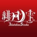 人気の「東方オーケストラ」動画 867本(2) -【東方バトルオーケストラ】緋月ノ雫