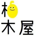 人気の「勇者30」動画 716本 -柏木屋
