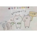 ☆ゆきんこ の ワイワイ放送☆