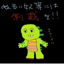 ガチ打ちMahjong倶楽部