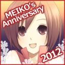 『MEIKO生誕祭2012』実行委員会 ニコニコミュニティ支部