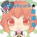 kittybearS★放送局(◎・ω・◎)