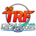 キーワードで動画検索 中野TRF - 店外放送