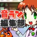 人気の「ニコニコランキング」動画 5,202本 -編集部