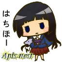 """キーワードで動画検索 美少女ゲーム - APIS NEST 公式WEBラジオ """"はちほー"""""""