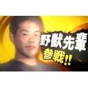 GAY秋葉原FB級 公式コミュニティ