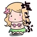 40☆kombu!!