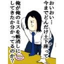 けんけんパー(*´∀`*)