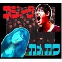 【ラジオ風】センチメンタルヘリオグラフィ【世間話】