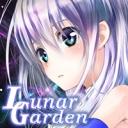瑞月シノ/Lunar Garden