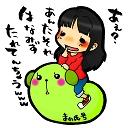 Video search by keyword ジブリ - まめ氏、見参!ヽ(•̀ω•́ )ゝ✧