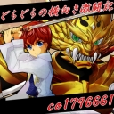 人気の「聖闘士星矢」動画 4,288本 -どらどらの横向き激闘記