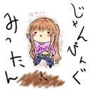 こみゅリンク(´◓﹃◔`)