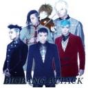 BIGBANGアタック!!!