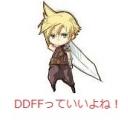 DDFFっていいよね!