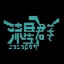 人気の「コマンドテスト」動画 406本 -コメントアート