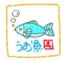 魚花ほっけと愉快な仲間たち!!