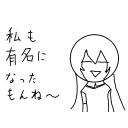 人気の「北海道」動画 11,242本 -心のおもむくままに雑談、実況、言いたい放題