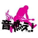 音楽大好き(`・∀・´)