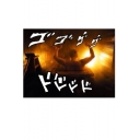 人気の「プラネットサイド2」動画 565本 -おぐれ。