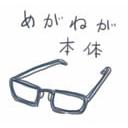 人気の「BMS」動画 19,222本 -SANUKI_Style