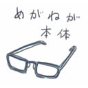 SANUKI_Style