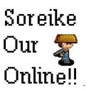 それいけ僕らのオンライン!
