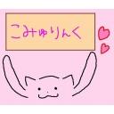 ちゃまリンク(・ω・)