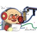"""人気の「アンパンマン」動画 2,086本 -声真似&アテレコ実況""""漸""""time!!"""