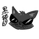 Cafe blackcat