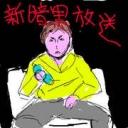 かったん(*≧∀≦)ノ☆・゚の政治とかダンスとかサブカルとか!!