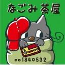 人気の「こみっくパーティ」動画 545本 -なごみ茶屋