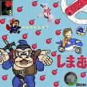 Video search by keyword 任天堂 - 【しまむ】マイペース放送局(`・ .Θ ・´) 【全力少年】