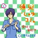 人気の「UVERworld」動画 1,618本 -須臾-しゅゆ-こみゅ