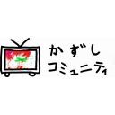 ~かずしのマイペースな放送!~