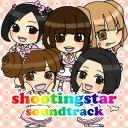 shootingstarのマコマコ放送(っ*`з´)