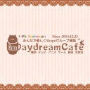 DaydreamCafe